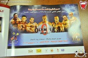 IFBB-Bahrain-3