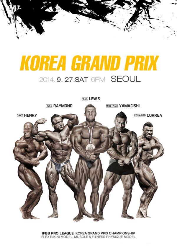 korea grand prix poster 2014