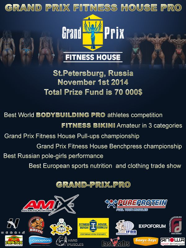 fitness house flyer