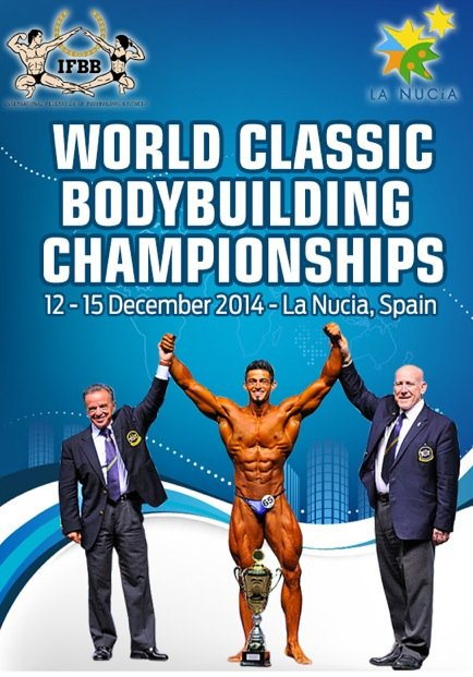 world classic spain Dec 2014