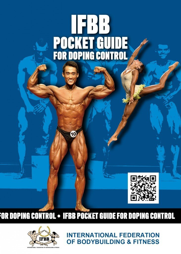 ifbb-antidoping-guide-732x1024