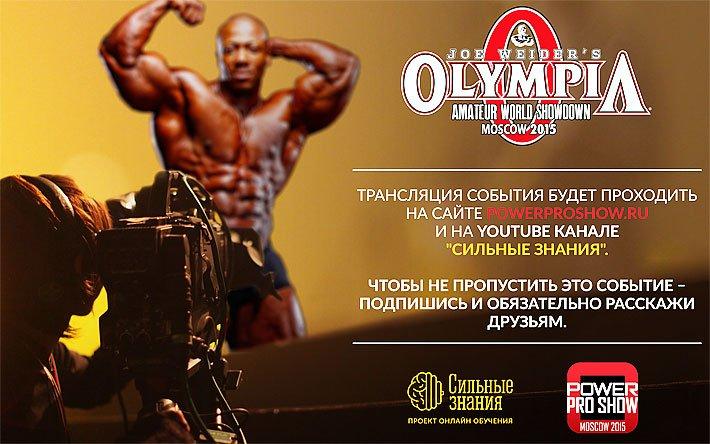 live webcast