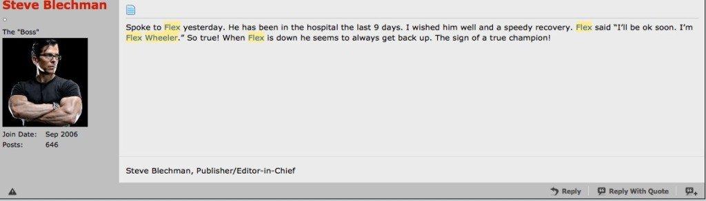 flex hospital 2