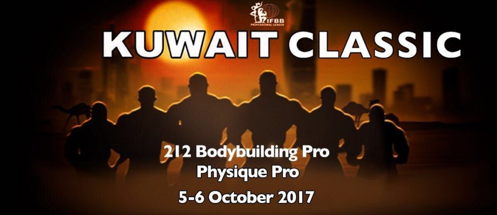 Official competitors list: 2017 IFBB Kuwait Pro