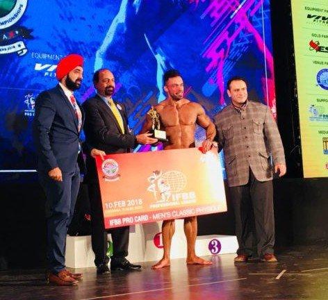 2018 Sheru Classic India