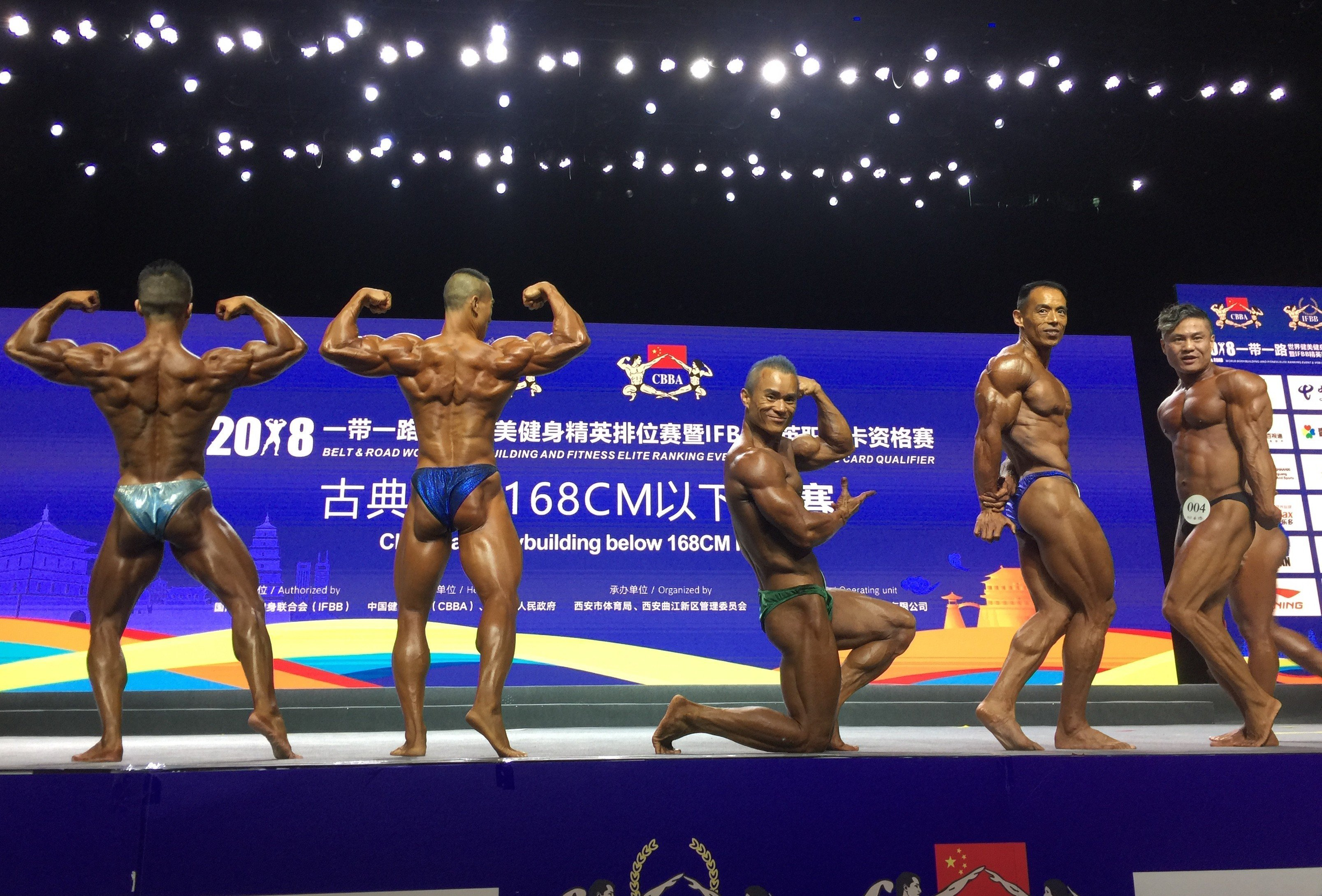 RESULTS  IFBB 2018 Belt   Road (China) - Evolution of Bodybuilding 5262bcb426