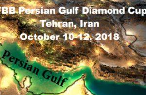2018 IFBB Persian Golf Diamond Cup