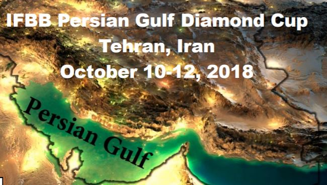 2018 IFBB Persian Golf Diamond Cup