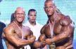 bodybuilding world championships