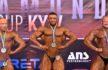RESULTS: 2018 IFBB Diamond Cup - Kiev