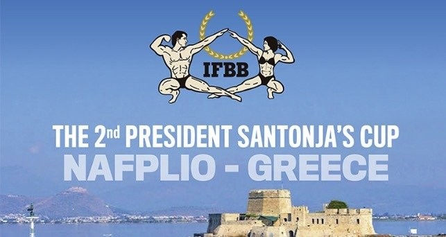 IFBB President Santonja's Cup: Provisional Running Order of Events