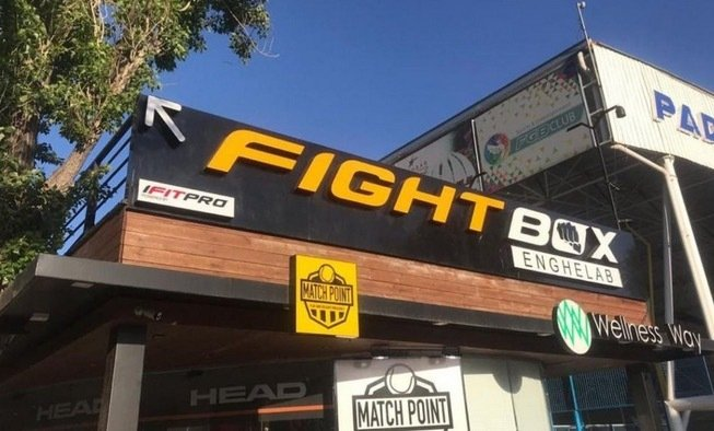"""Fightbox"" encompasses Iran"