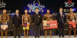 53rd IFBB Asian Bodybuilding
