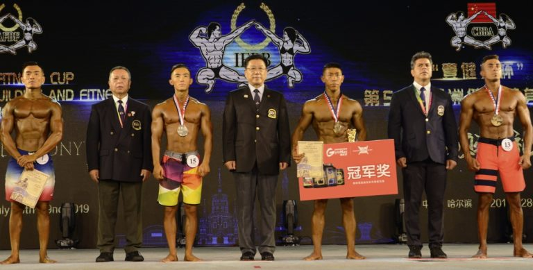 RESULTS: 53rd IFBB Asian Bodybuilding & Fitness Championships