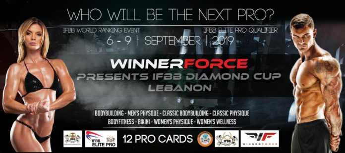 2019 IFBB Diamond Cup Lebanon
