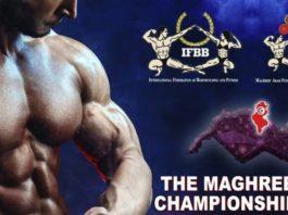 IFBB Maghreb Arab Championships - Tunis