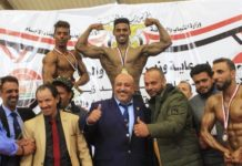 Successful IFBB Bodybuilding Yemen war