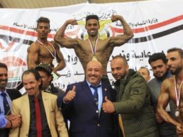 Successful IFBB Bodybuilding Yemen war