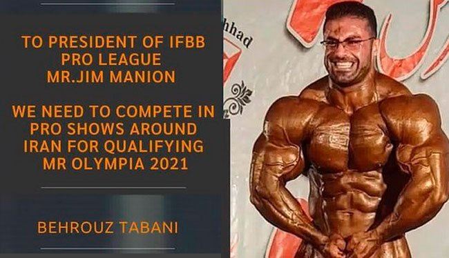 Iranian bodybuilders Jim Manion